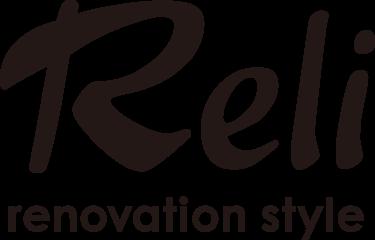 Reli renovation style ロゴマーク