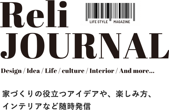 Reli JOURNAL