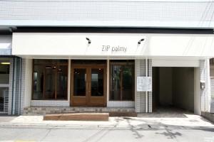 Z様 箕面市 店舗美容室