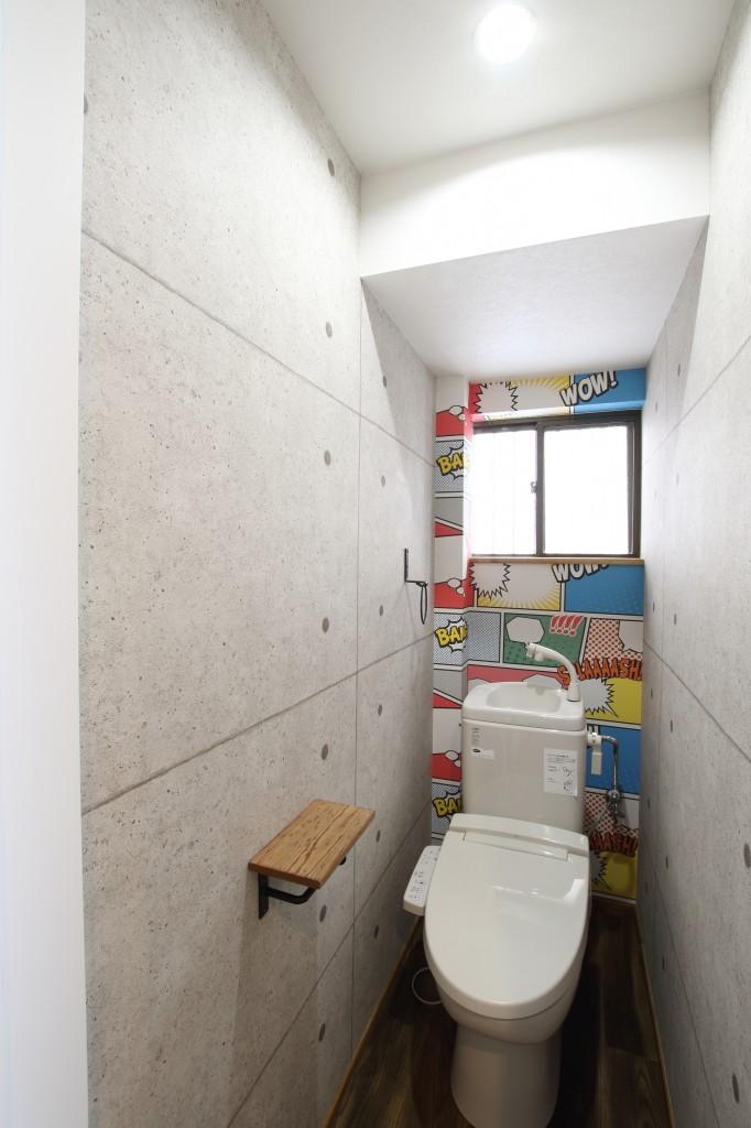 トイレのイメージチェンジ