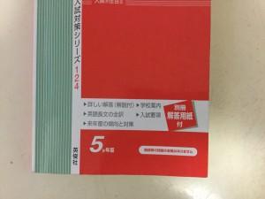 0C42A3E7-3DA0-4802-ACDA-3138A6A77B2F